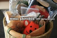 スクリーンショット:photo box 010