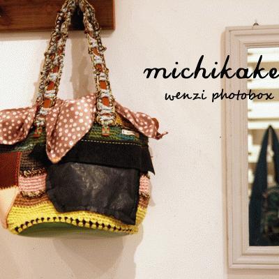 photo box 021