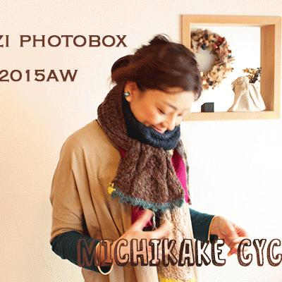 photo box 026