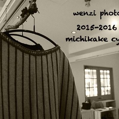 photo box 028